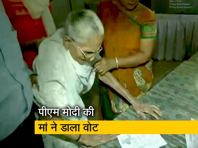 Video : पीएम मोदी की मां ने डाला वोट