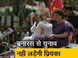 Video : झांसी की लड़ाई : प्रियंका के रोड शो में उमड़ी भारी भीड़