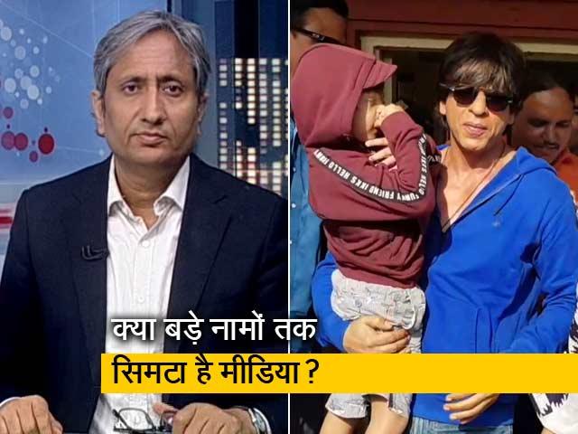 Videos : रवीश की रिपोर्ट: वोट देते सितारों पर रही मीडिया की नजर