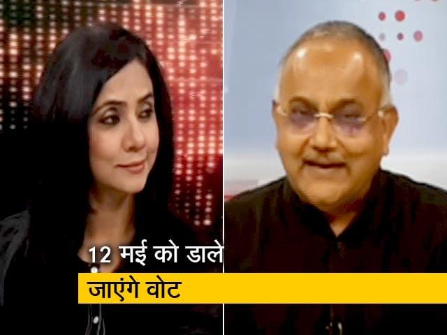 Videos : रणनीति : लोकसभा चुनाव में दिल्ली में होगा तिकोना मुकाबला