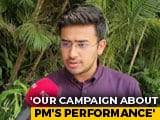 Video : Paramount Question Is Who Will Be PM, Says BJP's Youngest Candidate