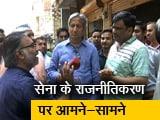 Video: रवीश के रोड शो में जब AAP और बीजेपी समर्थक में हुई रोचक बहस