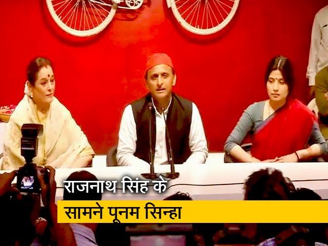Videos : सपा में शामिल हुईं शत्रुघ्न सिन्हा की पत्नी पूनम सिन्हां