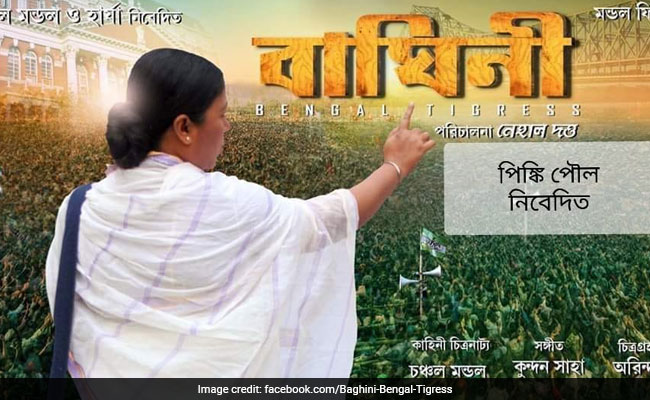 Trailers Of Mamata Banerjee Biopic To Be Taken Down, Says Poll Body
