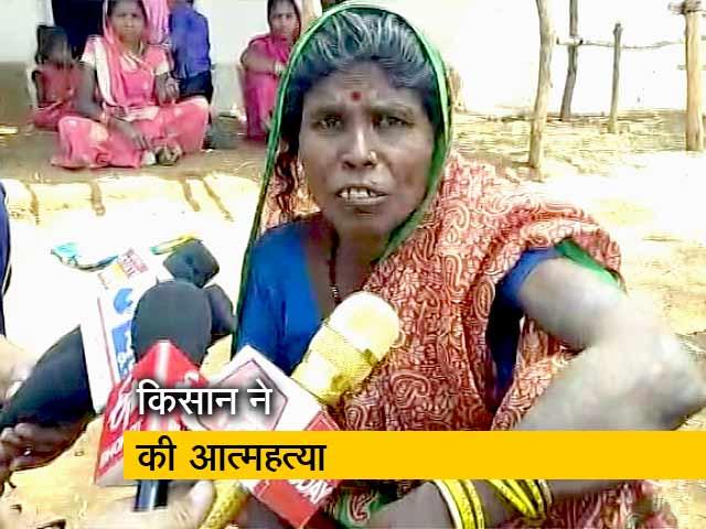 Video : छिंदवाड़ा के किसान ने की आत्महत्या