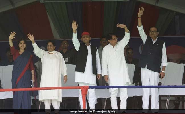 General Election 2019: अखिलेश यादव का बड़ा बयान- देश को नया प्रधानमंत्री देगा SP-BSP-RLD गठबंधन, जानें वजह...