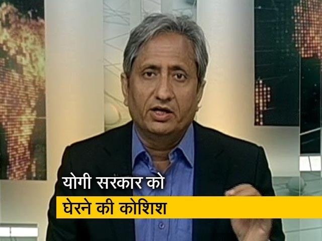 Video : रवीश की रिपोर्ट : चुनावों में गूंज रहा है पुलिस मुठभेड़ों का मुद्दा
