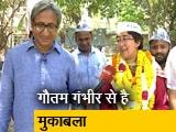Video: AAP की पूर्वी दिल्ली प्रत्याशी आतिशी के साथ रवीश का रोड शो...