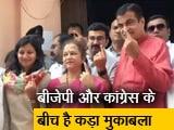 Videos : नागपुर की सीट नितिन गडकरी के लिए बड़ी चुनौती