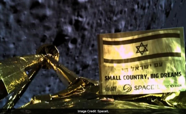 Israeli Spacecraft Reaches The Moon - With A Crash