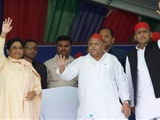Video : Mulayam Singh, Mayawati - Enemies For Over 2 Decades - Together On Stage