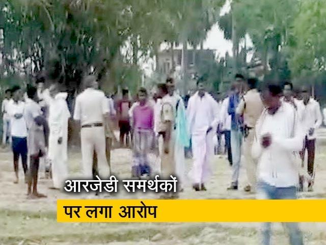 Videos : बिहार के नवादा में मतदान के दौरान फायरिंग