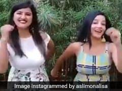 भोजपुरी एक्ट्रेस मोनालिसा ने डांस से मचाया धमाल, Video हुआ वायरल