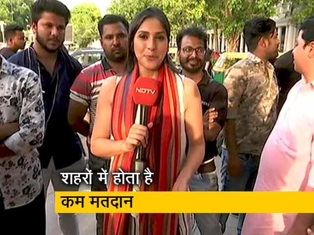 Videos : पक्ष-विपक्ष: चुनाव में गांव आगे, शहर पिछड़े?