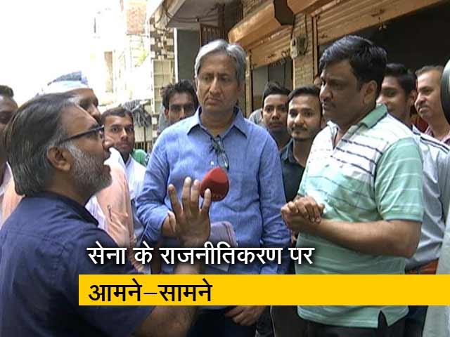 Video : रवीश के रोड शो में जब AAP और बीजेपी समर्थक में हुई रोचक बहस