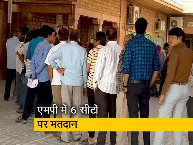 Videos : मध्यप्रदेश में 6 सीटों पर चुनाव सम्पन्न