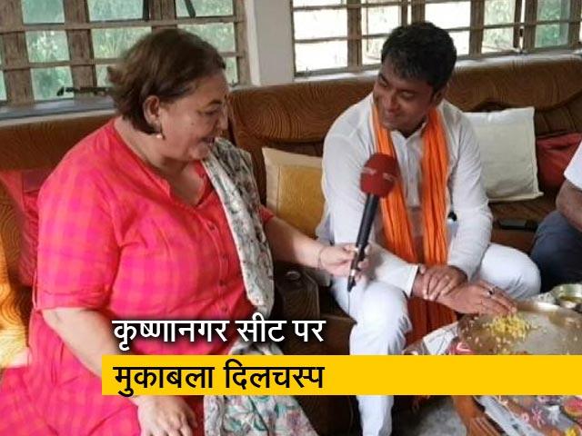 Videos : पश्चिम बंगाल: बीजेपी से कृष्णानगर सीट पर चुनाव लड़ रहे भारतीय फुटबाल टीम के पूर्व कप्तान