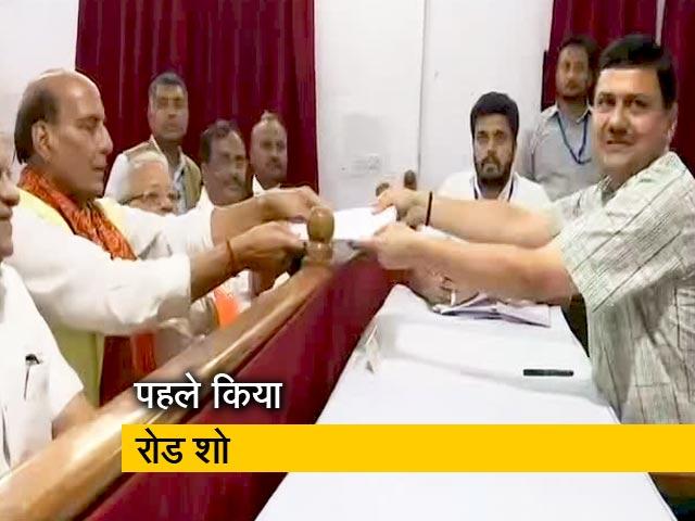 Videos : राजनाथ सिंह ने लखनऊ सीट से भरा पर्चा