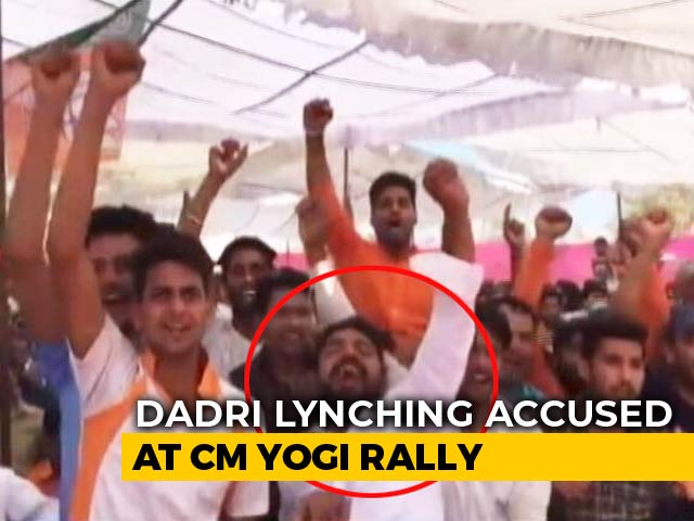 Video : Dadri Mob Killing Accused, On Bail, In Front Row At Yogi Adityanath Rally