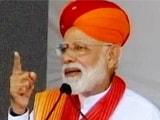 Video : பிரதமருக்கு எதிரான புகார்; தேர்தல் ஆணையத்தின் 'அடடே' பதில்!