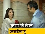 Video : मेरे साथ मतदाताओं की भी आज परीक्षा : उर्मिला मातोंडकर