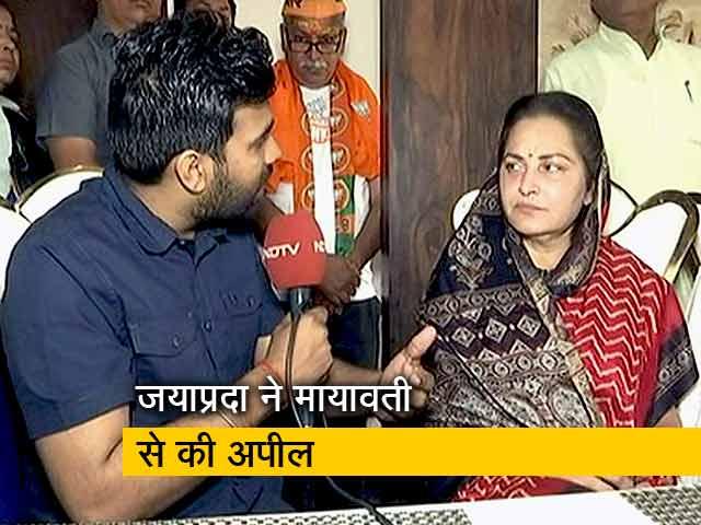 Video : आजम खान के बयान पर बवाल, जयाप्रदा ने मायावती से मदद की अपील की