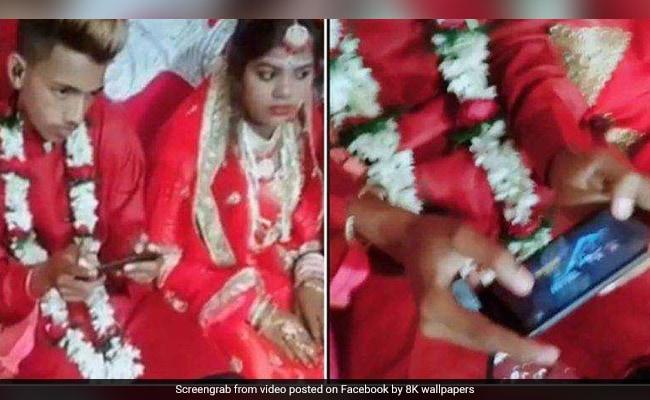 शादी के दिन दुल्हन को छोड़ Pubg खेलता रहा दूल्हा, मेहमान ने दिया गिफ्ट तो किया ऐसा, देखें VIDEO