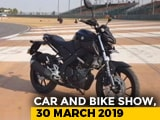 Video : Yamaha MT-15, Mercedes-Benz-V-Class, Inside Honda Car India's Factory