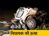Video : Top News @ 8AM : छत्तीसगढ़ में नक्सलियों ने की बीजेपी विधायक की हत्या