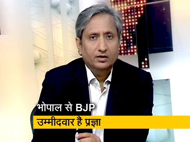 Videos : प्राइम टाइम: प्रज्ञा ठाकुर बनाम आईपीएस