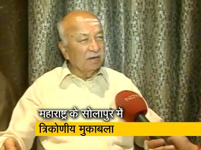 Video : महाराष्ट्र के सोलापुर में कांग्रेस के सुशील कुमार शिंदे