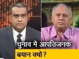 Video : चुनाव इंडिया का: वोट के लिए नेताओं की आपत्तिजनक बयानबाजी