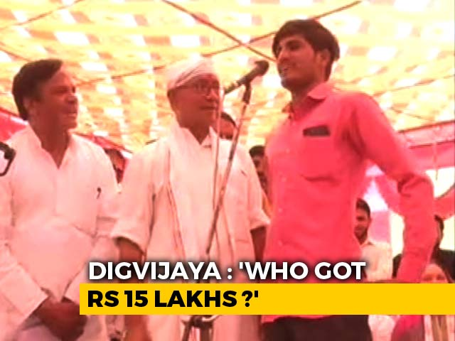 Video : A Man Took Digvijaya Singh's '15 lakh Challenge' At Bhopal Rally. Watch