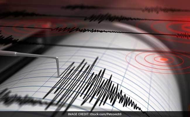4.8 Magnitude Earthquake Hits West Bengal's Bankura District