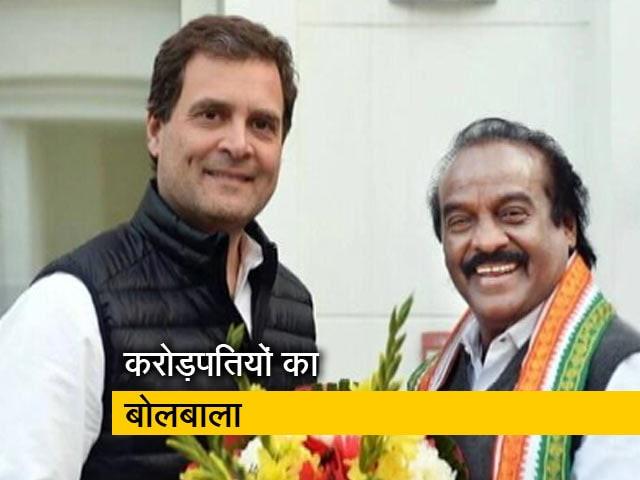 Videos : दूसरे चरण से सबसे अमीर उम्मीदवार हैं एच वसंत कुमार