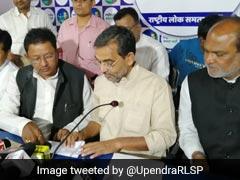 उपेंद्र कुशवाहा पर पार्टी सांसद ने लगाया टिकट बेचने का आरोप, RLSP प्रमुख ने कही यह बात...