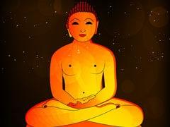 Mahavir Jayanti 2019: भगवान महावीर के 12 अनमोल वचन