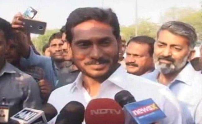 Andhra Pradesh Assembly Results 2019: चंद्रबाबू नायडु की सियासत पर सवालिया निशान, जगन रेड्डी होंगे अगले मुख्यमंत्री