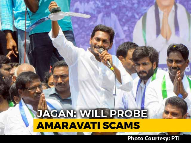 "Video : ""Any Probe Into Amaravati May Turn Into Catch-22 Situation"": Jagan Reddy"
