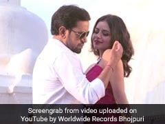 Bhojpuri Cinema: निरहुआ ने इस भोजपुरी सॉन्ग से YouTube पर मचाई धूम, बार-बार देखा जा रहा Video