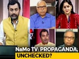 Video : NaMo TV: Rising Controversy