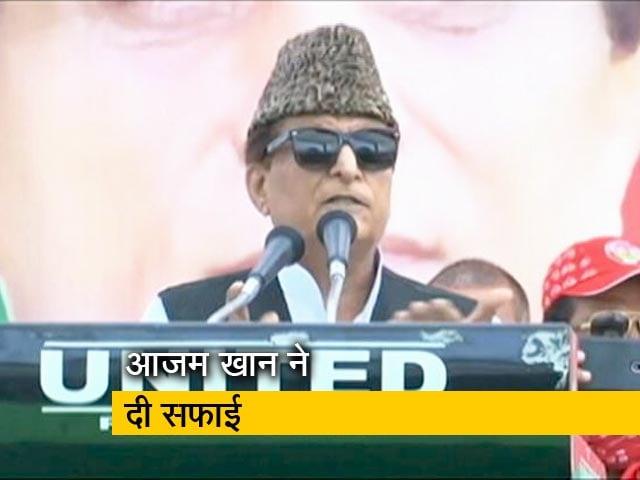 Videos : पहले किया आपत्तिजनक शब्द का इस्तेमाल, अब सफाई दे रहे हैं आजम खान