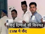 Video : लोकसभा चुनाव: तीसरे दौर के चुनाव में 66% वोटिंग, बंगाल में 1 की गई जान