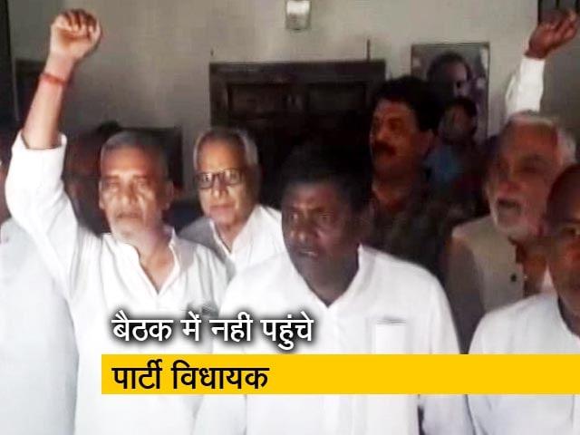 Videos : बिहार कांग्रेस की बैठक में जमकर नारेबाज़ी