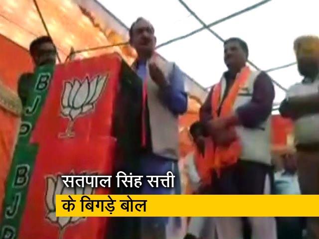 Videos : हिमाचल प्रदेश बीजेपी अध्यक्ष के बिगड़े बोल, राहुल गांधी के लिए किया अभद्र भाषा का इस्तेमाल
