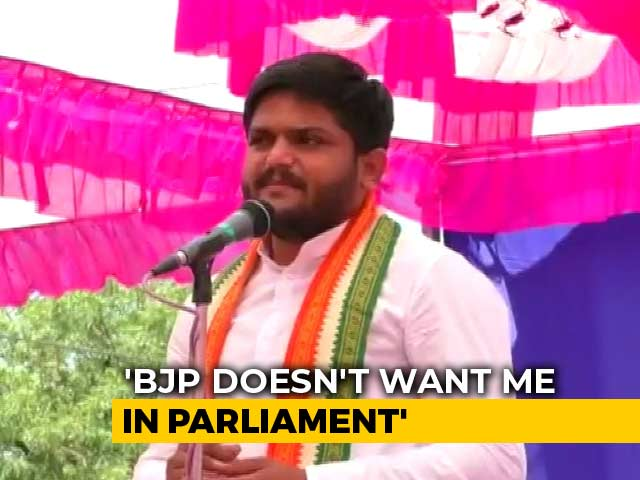 """Video : """"BJP Scared Of A 25-Year-Old, So Disrupting Events"""", Says Hardik Patel"""