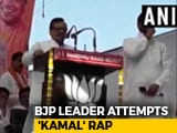Video: Breathless 'Kamal' Chant Becomes BJP Leader's Viral Moment Ahead Of Polls