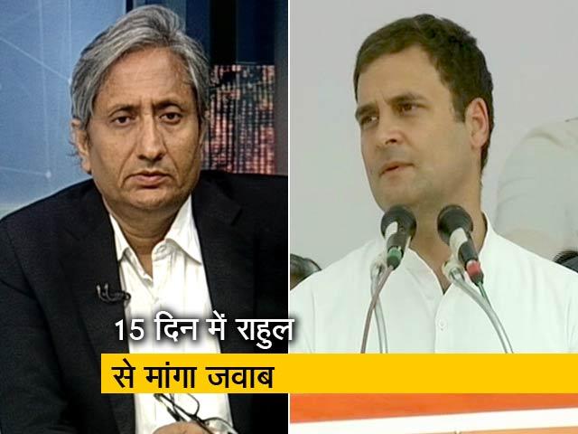 Videos : रवीश की रिपोर्ट: राहुल की नागरिकता पर सवाल कितना जायज़?
