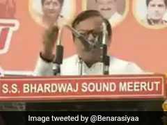 भाषण या रैप? BJP नेता का वह वायरल VIDEO, जिसमें एक सांस में न जानें कितनी बार बोला- 'कमल...कमल...कमल'
