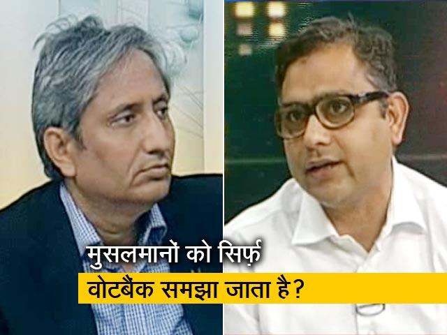Videos : प्राइम टाइम: सारी बहस हिंदू-मुस्लिम मुद्दे पर ही क्यों सीमित हो गई?